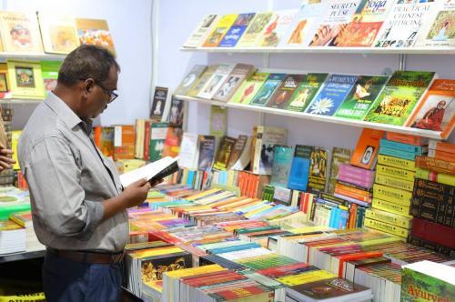 Krithi Book Fair 2018